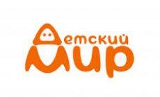 Детский татарский телеканал будет вести трансляцию круглосуточно